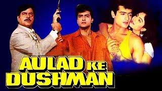 Aulad Ke Dushman (1993) Full Hindi Movie   Arman Kohli, Ayesha Jhulka, Kader Khan