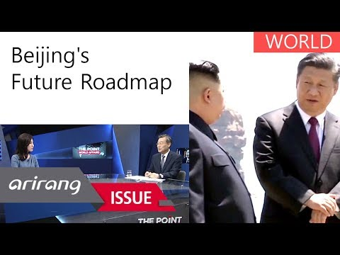 [The Point : World Affairs] Beijing's Future Roadmap
