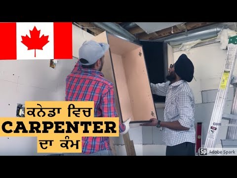 Punjabi students doing wood work in CANADA ਕਨੇਡਾ