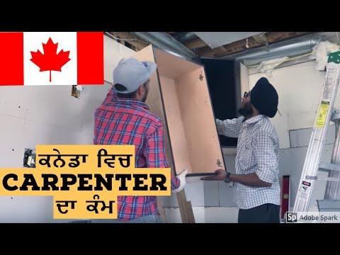 Punjabi students doing wood work in CANADA ਕਨੇਡਾ - ਮੁੰਡਿਓ ਖਿੱਚ ਦੋ ਕੰਮ