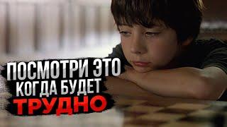 Bang / Липовецкий - 12 Минут Вдохновения и Мотивации для Жизни и Успеха - VIDEOOO