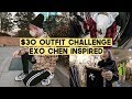 $30 EXO Chen Inspired Outfit Shopping Challenge (Airport Fashion) | Q2HAN