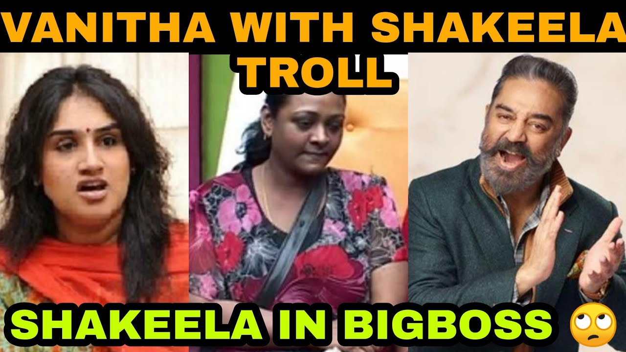 PART 1 - VANITHA WITH SHAKEELA TROLL | TROLL O TROLL