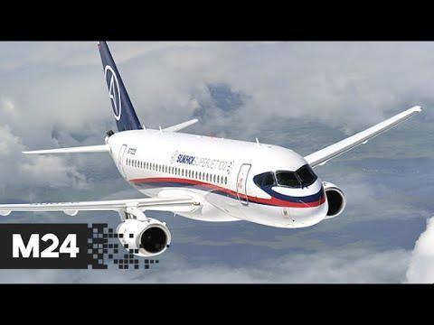 Авиабилеты на рейсы SSJ 100 подорожали на 20 процентов - Москва 24