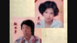 桜田淳子(Junko Sakurada) is a female Japanese singer who covered on...