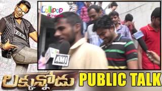 Luckunnodu Public Talk -Public Response | Public Reaction - Luckunnodu Movie Public Talk