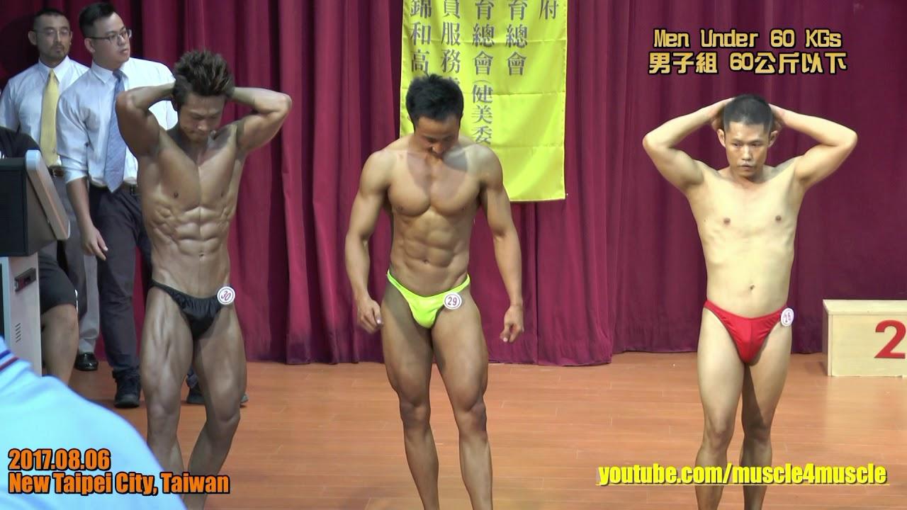 健美 20170806 Bodybuilding in New Taipei City, Taiwan - Teenager unde 70KGs No.6, 李伯勳 LI, BOXUN - YouTube