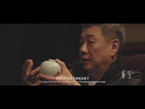 【Antiques】Colorful Underglaze Vase (Red Apple Print) 彩釉裡 紅蘋果樽 | Zhai JianMin 翟健民