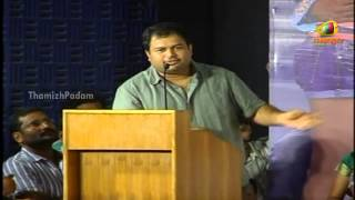 SS Thaman - Pattathu Yaanai Movie Audio Launch - Vishal, Aishwarya Arjun, Santhanam
