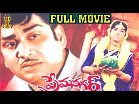 Prema Nagar Full Movie | Akkineni...