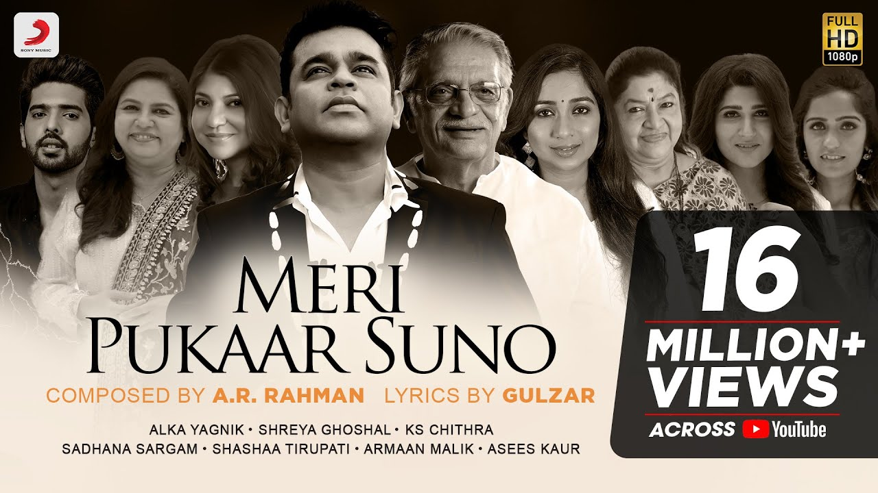 Meri Pukaar Suno Lyrics Alka Yagnik, Armaan Malik, Asees Kaur, KS Chithra, Sadhana Sargam, Shashaa Tirupati, Shreya Ghoshal