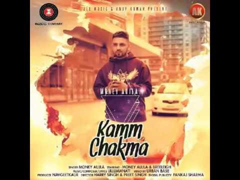 kamm chakma full song money aujla latest punjabi songs 2017