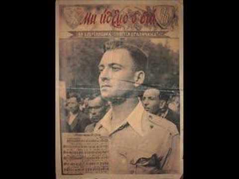 Tribute to Stepan Bandera