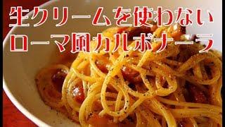 ニコニコ動画はこちら http://www.nicovideo.jp/watch/sm22907187 生ク...