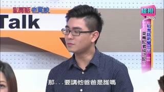 私房話老實說 菜鳥記者成功祕技大公開? 吳怡霈 納豆 0415 part1/7