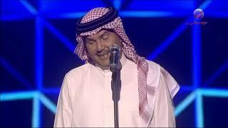 محمد عبده | ظبي الجنوب | أبها 2019