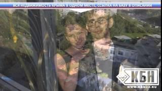 Проститутки на дом севастополь