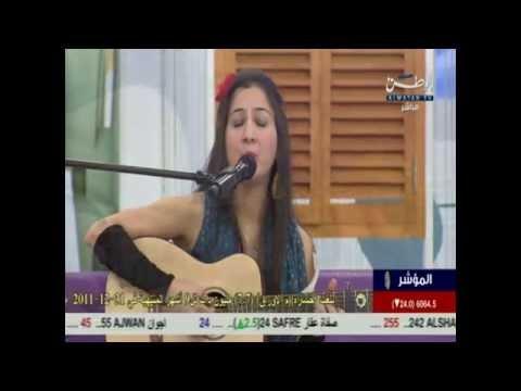 Ema Shah interview Alwatan TV 1 ايما شاه لقاء قناة الوطن
