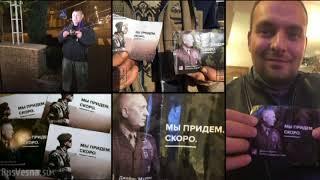 Объявление «с неба»: как жителям «ДНР» на голову агитки падали - Антизомби, 20.10.2017