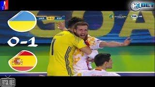 Melhores Momentos Ucrânia 0 x 1 Espanha - Quartas de Final UEFA Futsal Euro 2018 (06/02/2018)