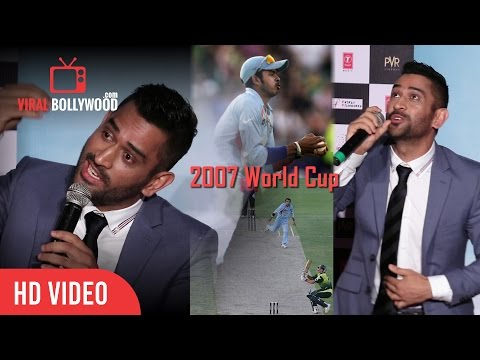 Thumbnail: M.S Dhoni Crazy Explaination On 2007 World Cup Catch By S. Sreesanth | Very Funny M.S Dhoni