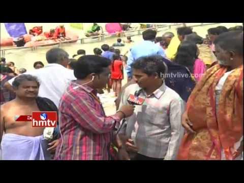 Krishna Pushkaralu | Huge Devotee Rush At Durga Ghat In Vijayawada | HMTV