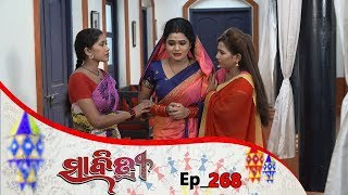 Savitri | Full Ep 268 | 20th May 2019 | Odia Serial - TarangTV