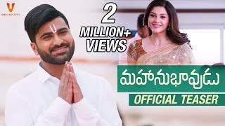 Telugutimes.net Mahanubhavudu Official Teaser