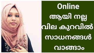 Online purchase at low price  Online shopping  My amazon store
