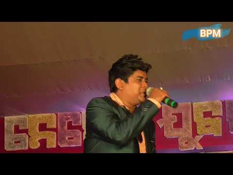 Sei Barsa Sei Rati by Tariq Aziz on 30th Aug 2k17