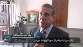 بالفيديو| خبير زراعي: مصر بها مياه جوفية تكفي