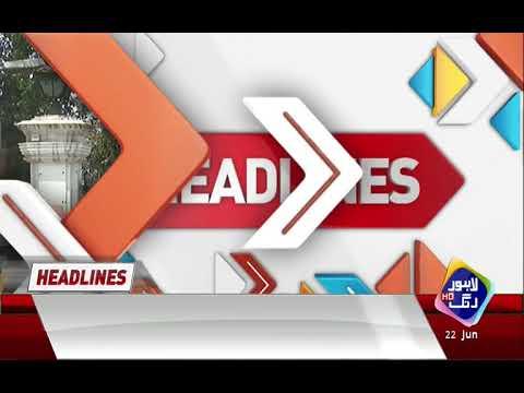 News Headlines | 04:00 PM | 22 June 2018 | Lahore Rang