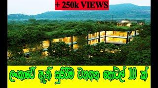 Top 10 Most Beautiful Sri Lankan Hotels In The Wild