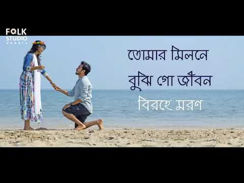 tumi-amar-emoni-ekjon-new-version-ft-saif-zohan-tribute-to-salman-shah-bangla-new-song-2019
