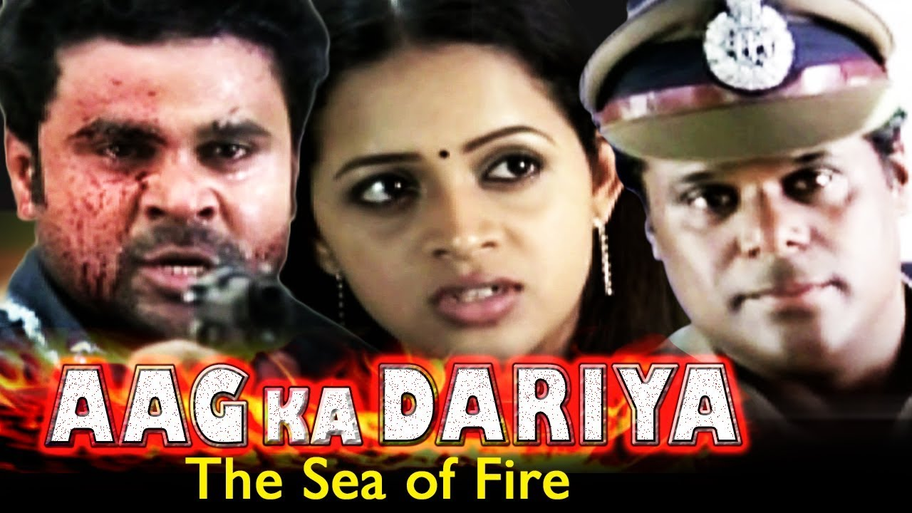 Download Aag Ka Dariya - The Sea of Fire | Full Movie | Chess | Dilip | Bhavana | Latest Hindi Dubbed Movie