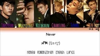 Never- 2PM (???) Han/Rom/Eng Color Coded Lyrics| ?? ?? MP3