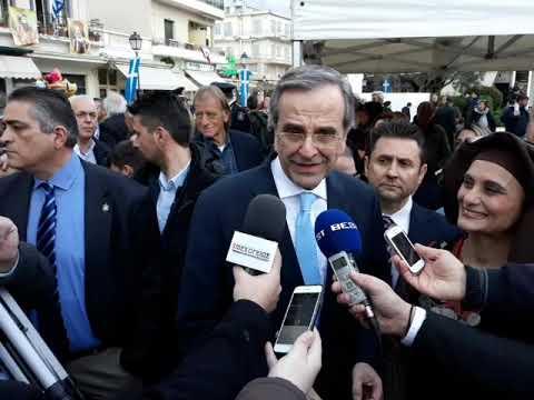 Αντώνης Σαμαράς: «Ελλάδα σημαίνει ελευθερία, εδώ γεννήθηκε και η όψη και η κόψη»