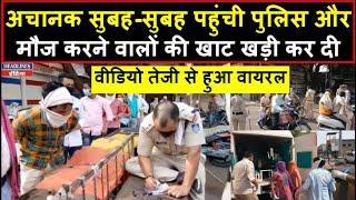 Madhya Pradesh के Khandwa में लॉकडाउन का ऐसे कराया पालन । Headlines India