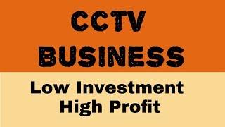 केसे शुरू करे CCTV Camera Business और Security Devices कारोबार कमाए करोडो महीने के.