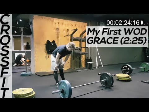 My first Crossfit WOD | GRACE in (2:25)