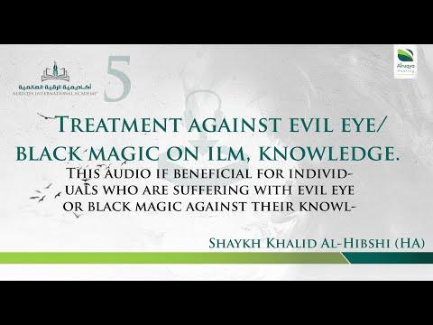 RUQYA | TREATMENT AUDIO | EVIL EYE/ BLACK MAGIC ON INTELLIGENCE, KNOWLEDGE & EDUCATION | 5