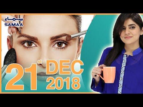 Make up Competition Malir Vs Liyari | Subh Saverey Samaa Kay Saath | Sanam Baloch | Dec 21,2018