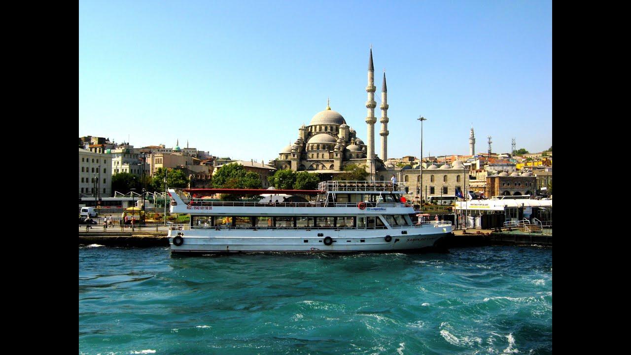 Bosphorus Cruise, Istanbul, Turkey - YouTube