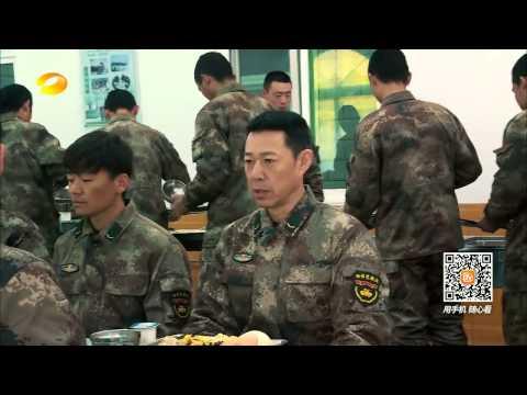 《真正男子汉》精彩看点: 袁弘张丰毅鸡蛋争夺大战 Takes A Real Man Highlight: Yuan and Zhang Fengyi Fights For Eggs【湖南卫视官方版】