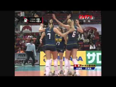 2011 FIVB Women's World Cup CHN vs BRA (1/5)