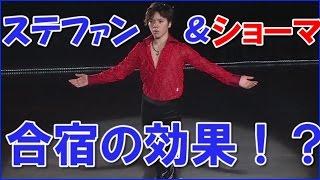THE ICE 2016大阪の感想・宇野昌磨選手の進化が目覚ましいタンゴ【海外...