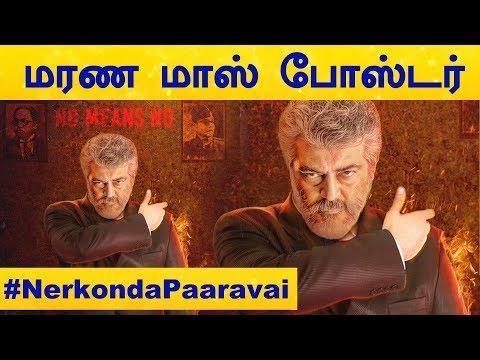 Nerkonda Paarvai Marana Mass Poster - Viral on Thala Fans | Ajith | SecondPoster | Vidyabalan | news
