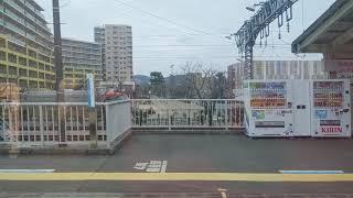 小田急3100形NSEの3181編成デハ3181開成駅前公園保存車両