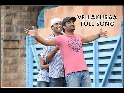 Basanti Movie Full Songs - Vellakuraa Song - Goutham, Alisha Baig