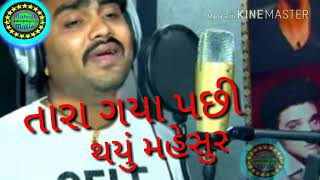Jignesh Kaviraj //New Song 2018 //Janu Tame khush To Ame Khush